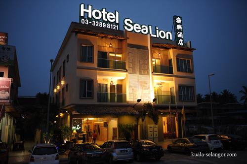 Hotel Sea Lion 海狮酒店 Firefly Concept Kuala Selangor